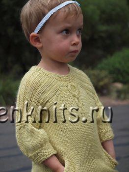 Детский пуловер спицами «Волшебный»
