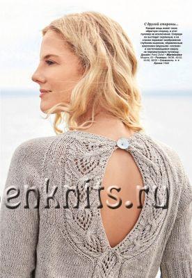 Пуловер спицами с фантазийной спинкой
