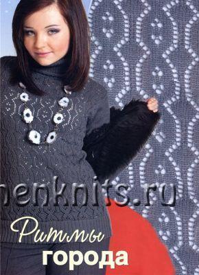 Вязаный свитер интересным узором