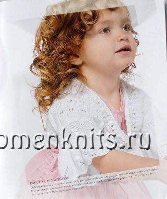 Вязаное болеро для девочки спицами
