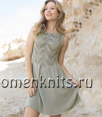 Платье с ажурными «косами» спицами