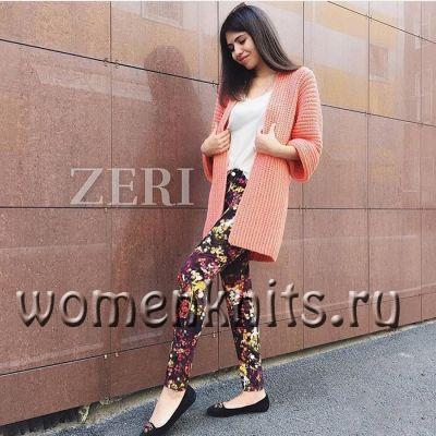 Модный кардиган ZERI крючком