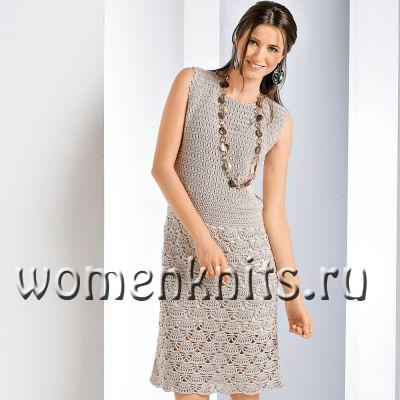 Платье крючком веерным узором
