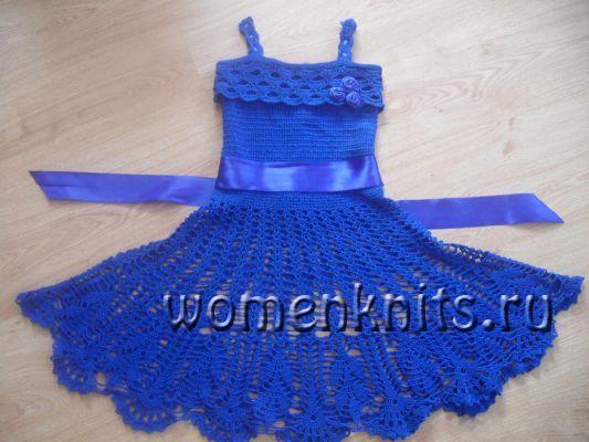 Детское платье крючком