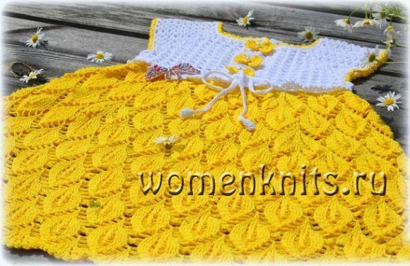 Платье крючком для девочки «Солнышко лучистое»