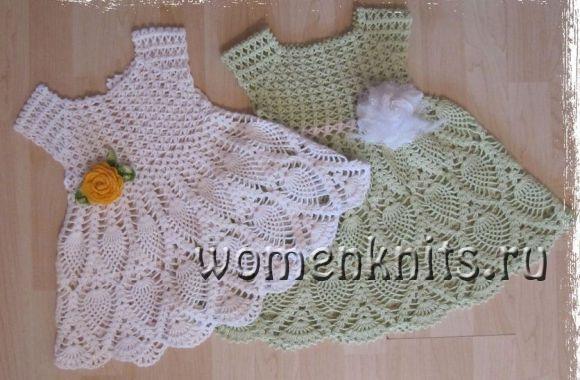 Платье «Ананас» для девочки крючком
