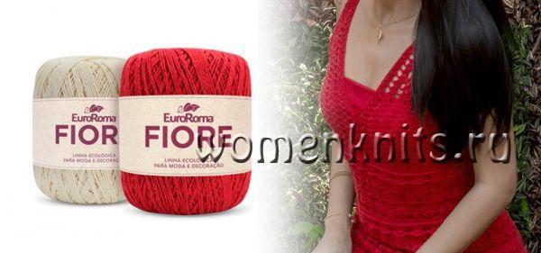 Ярко красное платье крючком
