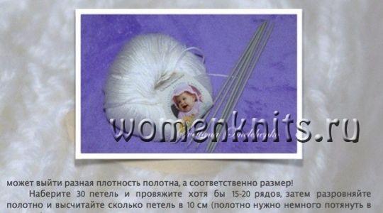 Комплект шапка и шарф спицами «Злата»