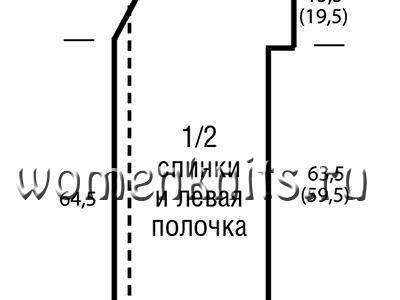 Белый удлиненный жилет спицами