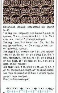 Жакет крючком выполнила Наталья Ныркова